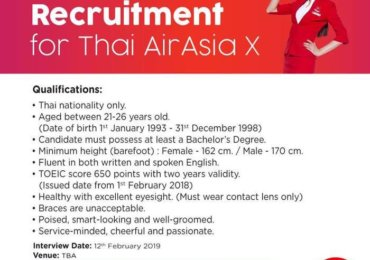 Air Asia X รับสมัครลูกเรือชายหญิง สมัครออนไลน์พร้อมแนบเอกสาร ตั้งแต่วันนี้-31 มกราคมนี้