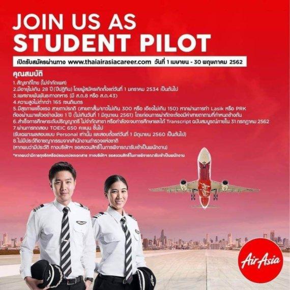 Student Pilot Thai Air Asia 2019