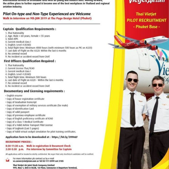 Thai VietJet Air รับสมัครนักบิน QP On Type และ None Type Experienced A320