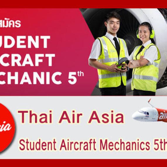 STUDENT AIRCRAFT MECHANICS THAI AIRASIA 2562
