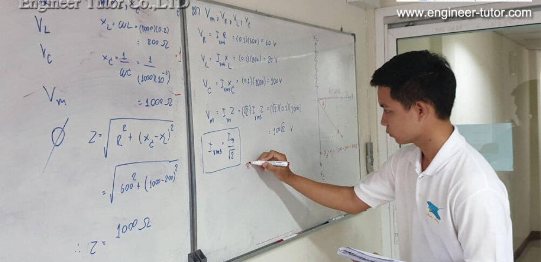 นาย พิษณุ แจ้งไพร (โฟม) ผลงานติวสอบนักเรียนทุน Student Aircraft Mechanic ไทยแอร์เอเชีย รุ่นที่ 5
