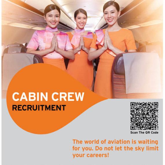 บริษัท ไทยสมายล์แอร์เวย์ จำกัด มีความประสงค์ที่จะรับสมัครพนักงานต้อนรับบนเครื่องบินหลายอัตรา ครั้งที่ 1/2563