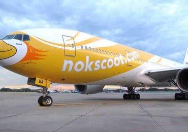 คณะกรรมการบริษัทสายการบินนกสกู๊ตมีมติเลิกกิจการ