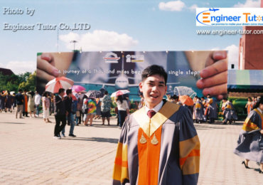 Engineer Tutor Family นาย อัยยภาคย์ กันไชยา คณะเทคโนโลยีการบินบัณฑิต (AVM) สถาบันการบินพลเรือน