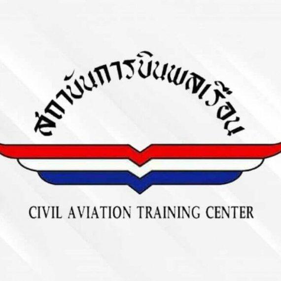 ข้อสอบสถาบันการบินพลเรือน Logical Thinking ชุดที่ 1