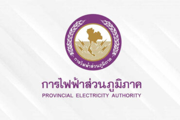 ขอแสดงความยินดีกับน้องๆที่สอบผ่านทุกๆท่าน สอบบรรจุการไฟฟ้าส่วนภูมิภาคตำแหน่งวิศวกรไฟฟ้าและพนังงานช่างไฟฟ้า 2563