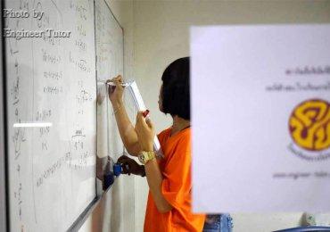 คอร์สติวสอบโรงเรียนการไปรษณีย์ 2563 รุ่น คปท.76