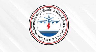 ข้อสอบ Air Traffic Control (ATC)