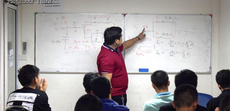 คอร์สติวสอบโรงเรียนช่างการไฟฟ้าส่วนภูมิภาค ทั้งสามหลักสูตร 2563