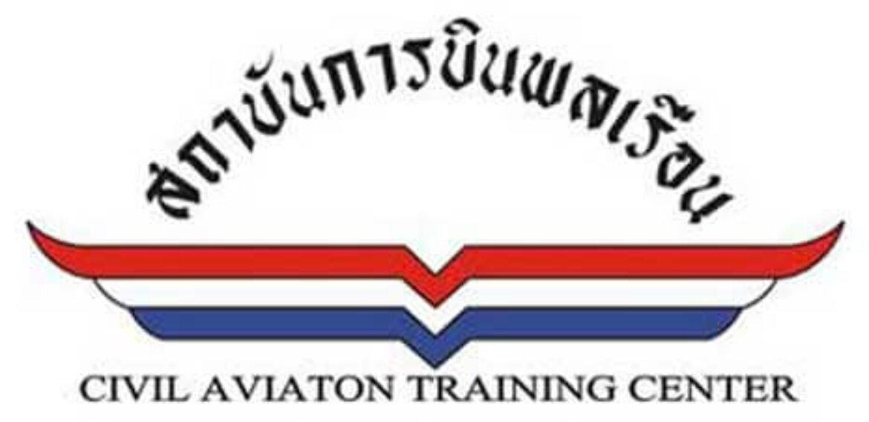 ประกาศผลสอบสถาบันการบินพลเรือน รอบรับตรง ปีการศึกษา 2564
