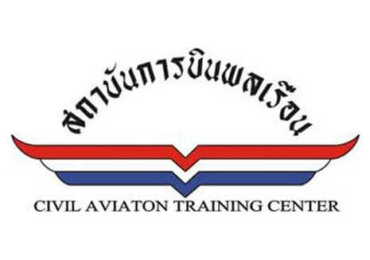 กำหนดการสอบแข่งขันคัดเลือกเข้าศึกษาสถาบันการบินพลเรือน 2564