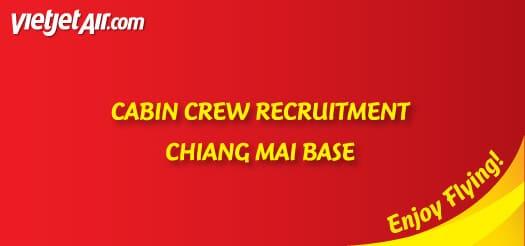 สายการบิน ไทยเวียดเจ็ท รับสมัครลูกเรือ เบสเชียงใหม่ ทั้งหญิงและชาย 2563
