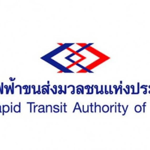 การรถไฟฟ้าขนส่งมวลชนแห่งประเทศไทย (รฟม.) รัฐวิสาหกิจภายใต้การกำกับของรัฐมนตรีว่าการกระทรวงคมนาคม เปิดรับสมัครพนักงานจำนวนทั้งสิ้น 71 อัตรา บรรจุเป็นพนักงานรัฐวิสาหกิจ