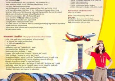 สายการบิน Thai Viet Jet รับลูกเรือชาย-หญิง ยื่นเอกสารในวันที่ 16 ธันวาคมนี้ 2563