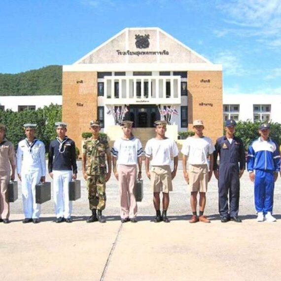หลักเกณฑ์การเลือกเหล่าทหาร โรงเรียนชุมพลทหารเรือ 2564