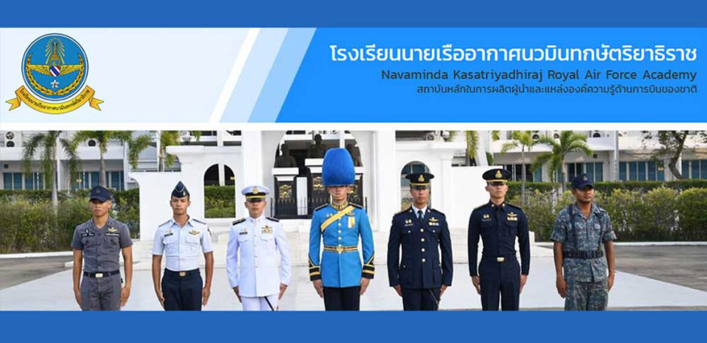 ประกาศผลการสอบรอบสองบุคคลเข้าเป็นนักเรียนเตรียมทหาร (ในส่วนของกองทัพอากาศ) ประจำปีการศึกษา 2564