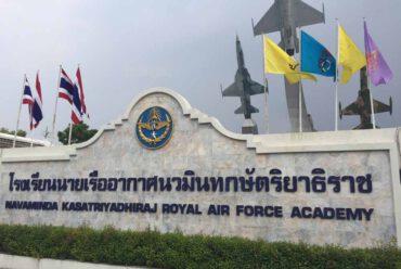 โรงเรียนเตรียมทหารส่วนของกองทัพอากาศ การสอบรอบสอง ปีการศึกษา 2564