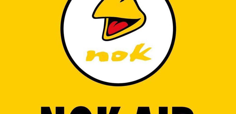 บริษัท สายการบินนกแอร์ จำกัด(มหาชน) หรือ NOK ได้หยุดกิจการบางส่วนชั่วคราวตั้งแต่วันที่ 1 ส.ค. 2564
