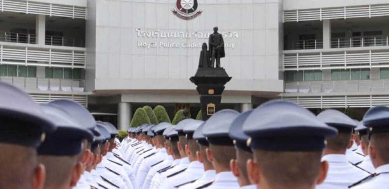 กำหนดการรับสมัครและสอบคัดเลือกบุคคลเข้าเป็นนักเรียนเตรียมทหาร ในส่วนของสำนักงานตำรวจแห่งชาติ ประจำปีการศึกษา 2564