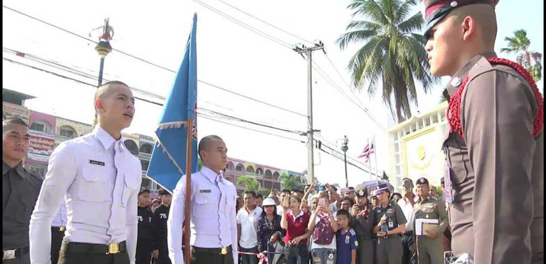 โรงเรียนเตรียมทหารในส่วนของสำนักงานตำรวจแห่งชาติ สถานีและหลักเกณฑ์ของการสอบพลศึกษา  2564